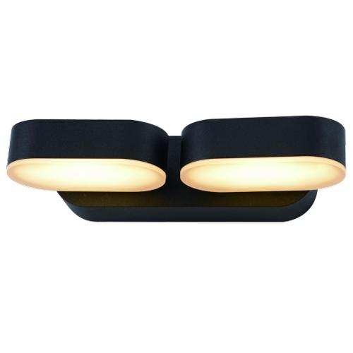 Buiten wandlamp 13W kantelbaar - 3000K warm wit