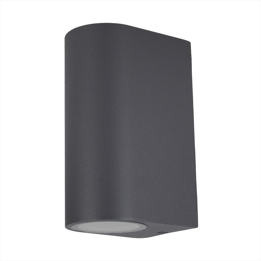 Led Buitenspot Santa Barbara Antraciet 2 x GU10 fitting - zijaanzicht lamp uit