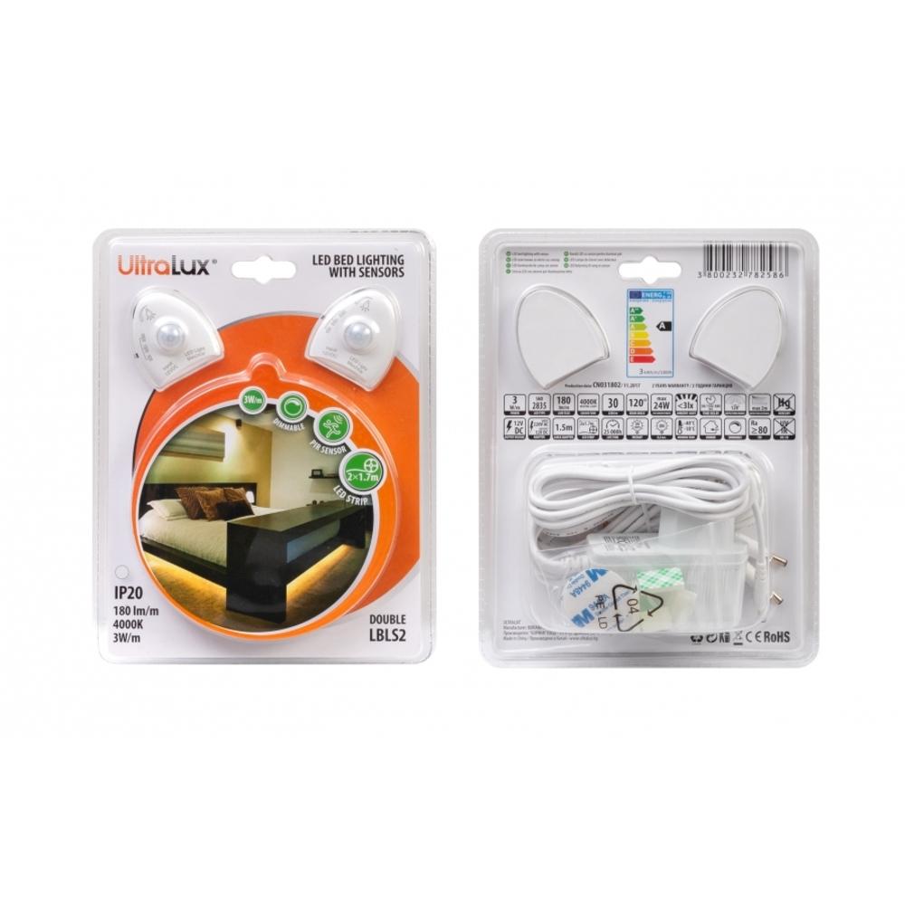 LED Strip Kast & bed verlichting met Sensor - dimbaar - verpakking