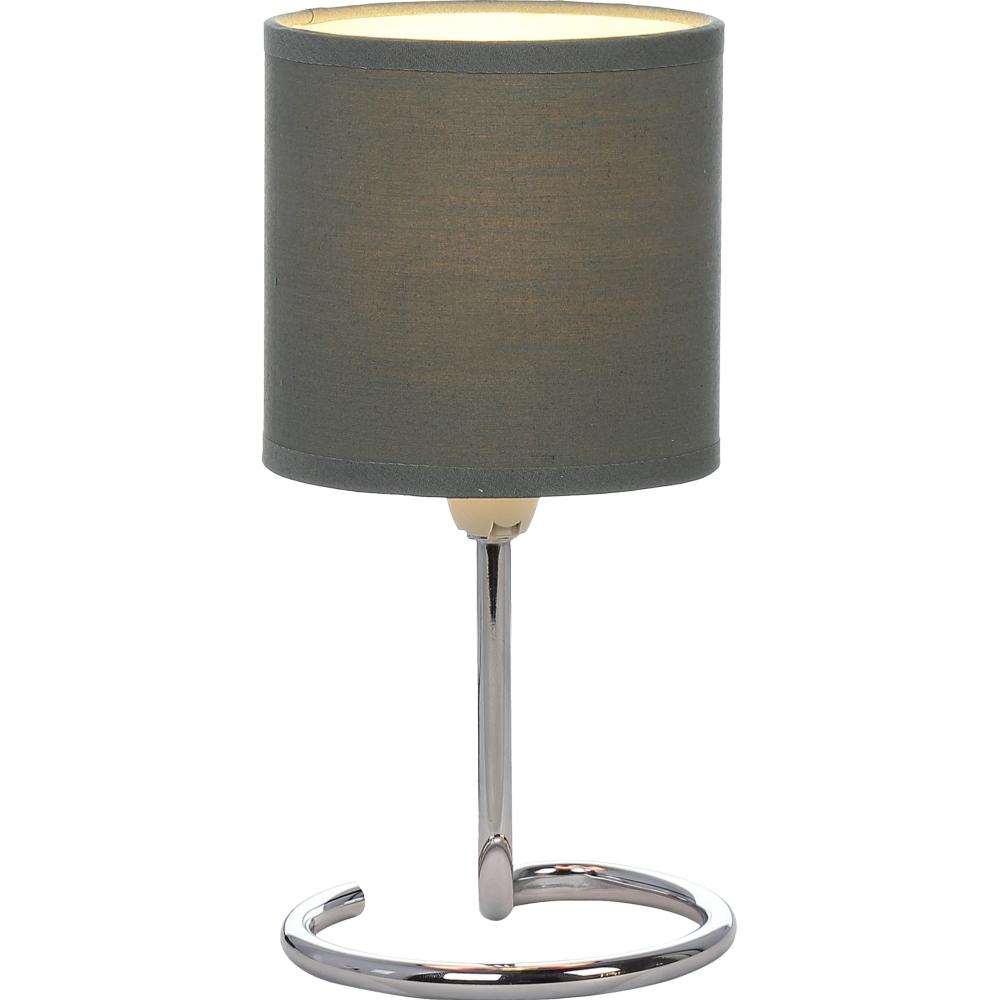 LED tafellamp grijs chroom - E14 fitting - vooraanzicht lamp aan