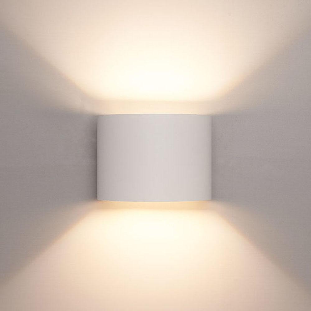 LED wandlamp IP65 wit rond 3000K Warm wit - sfeerfoto vooraanzicht
