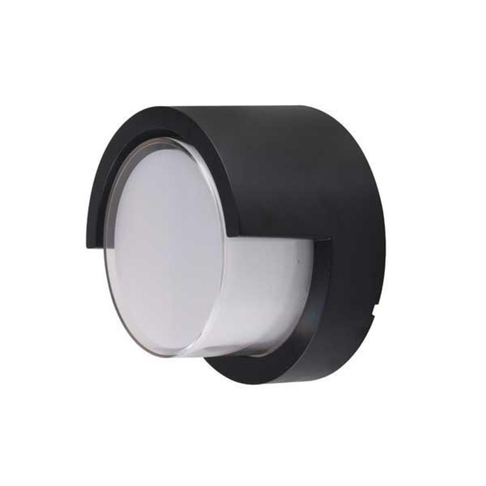 Buiten wandlamp rond zwart 15W